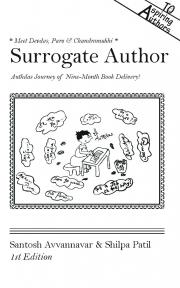 Surrogate Author