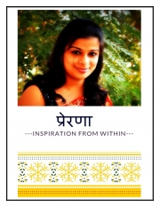 Prerna  (eBook)