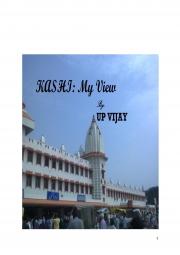 KASHI: My View (eBook)