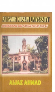 Aligarh Muslim University (eBook)