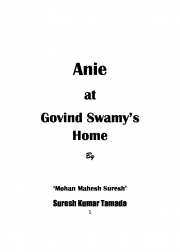 Anie at Govind Swamy's Home (eBook)