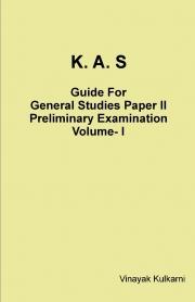 Karnataka Administrative Services Preliminary Examination Paper II