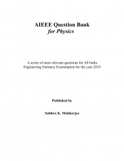 AIEEE Question Bank (eBook)