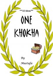 ONE KHOKHA (eBook)