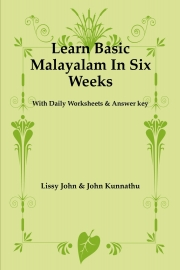 Learn Basic Malayalam In Six Weeks