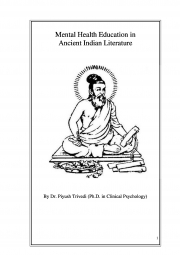Mental Health Education in Ancient Indian Literature (eBook)