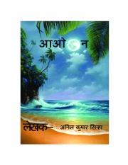 AAO NA (e-book)