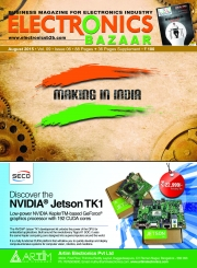 Electronics Bazaar, August 2015 (eBook)