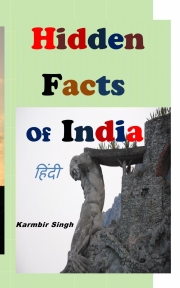 Hidden Facts Of INDIA