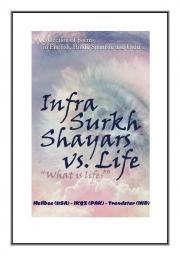 Infra-Surkh Shayars (eBook)