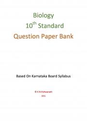 Biology  (Karnataka 10th Standard) (eBook)