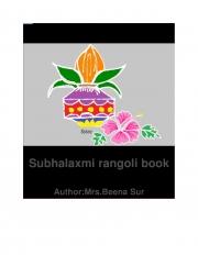 Subhalaxmi rangoli (eBook)
