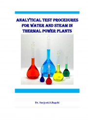 ANALYTICAL TEST PROCEDURES FOR WATER AND STEAM IN THERMAL POWER PLANTS (eBook)