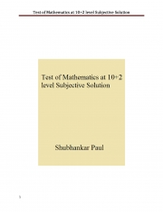 Test of Mathematics at 10+2 level Subjective Solution (eBook)