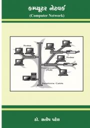 Computer Network Book