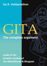 GITA: The complete argument