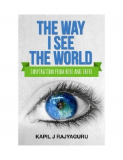 The Way I See The World (eBook)