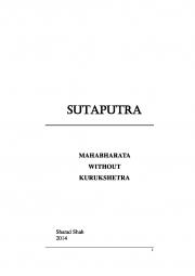SUTAPUTRA (eBook)