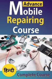 Advance Mobile Repairing Course PDF Book in Hindi (Android & iPhone Smartphone) (eBook)