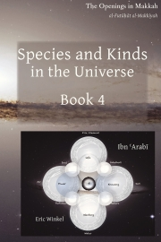 Species and Kinds in the Universe