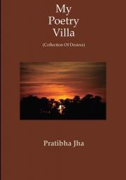 My Poetry Villa