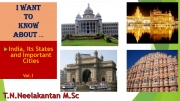 I want to know about...India, its States, and Important Cities - Volume 1 (eBook)
