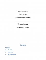 My Poems (eBook)