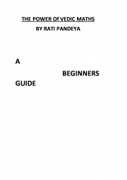 The Power of Vedic Maths  (eBook)