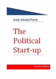 THE POLITICAL STARTUP (eBook)