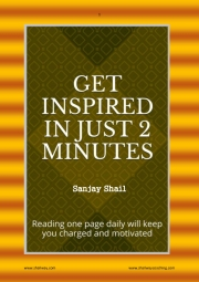 Get Inspired in just 2 minutes (eBook)