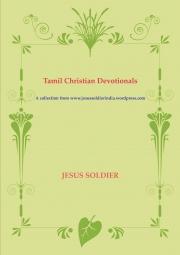Tamil Christian Devotionals - Jesus soldier