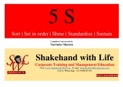 5-S: Sort, Set in order, Shine, Standardize, Sustain (eBook)