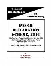 Income Declaration Scheme, 2016 (eBook)
