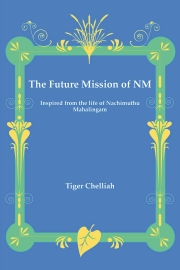 The Future Mission of NM