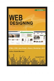 Web Designing (eBook)