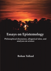 an essay on corporate epistemology Epistemology is the study of the nature of knowledge and how we acquire it what is epistemology an essay concerning human understanding, by john locke.