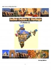 Indian Culture & Heritage Volume - 2 (eBook)