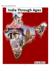 India Through Ages (eBook)