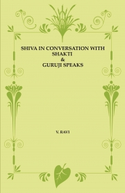 SHIVA IN CONVERSATION WITH SHAKTI & GURUJI SPEAKS