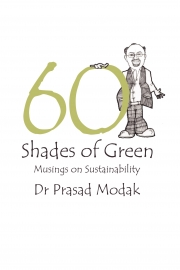 60 Shades of Green
