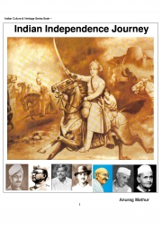 Indian Independence Journey (eBook)