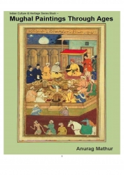 Mughal Paintings Through Ages (eBook)