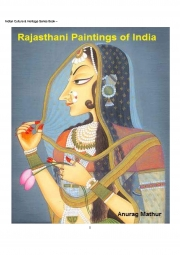Rajasthani Paintings of India (eBook)