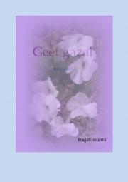 Geet gazal (eBook)