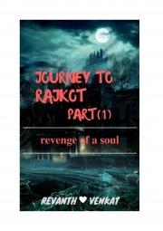Journey to rajkot (eBook)