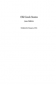 Old Greek Stories (eBook)