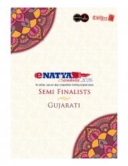 eNatya Sanhita 2016 - Semi finalist plays - Gujarati (eBook)
