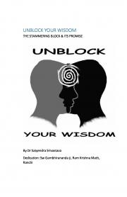 UNBLOCK YOUR WISDOM (eBook)