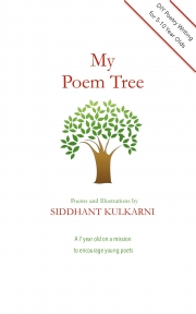My Poem Tree (eBook)
