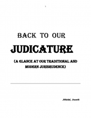 Back to our judicature  (eBook)